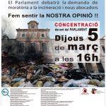 La Plataforma Ciutadana Residu Zero demana al Parlament que aturi el suport del DTS a la incineració i  l'abocament de residus.